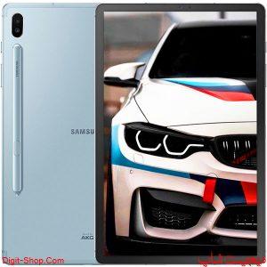 مشخصات قیمت خرید سامسونگ گلکسی تب اس 6 (5 جی) - Samsung Galaxy Tab S6 5G - دیجیت شاپ