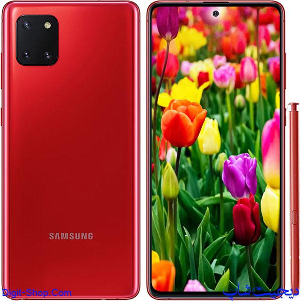 مشخصات قیمت خرید سامسونگ گلکسی نوت 10 لایت - Samsung Galaxy Note 10 Lite - دیجیت شاپ