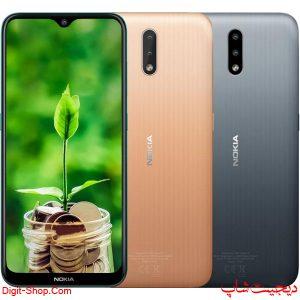 مشخصات قیمت گوشی نوکیا 2.3 , Nokia 2.3 | دیجیت شاپ