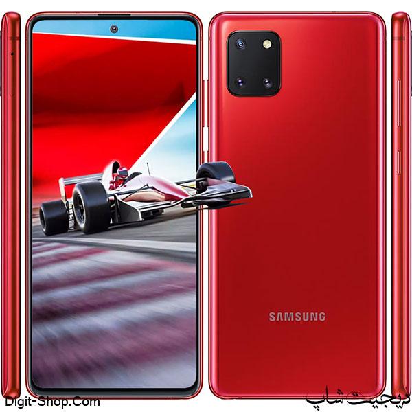 سامسونگ S10 گلکسی اس 10 لایت , Samsung Galaxy S10 Lite