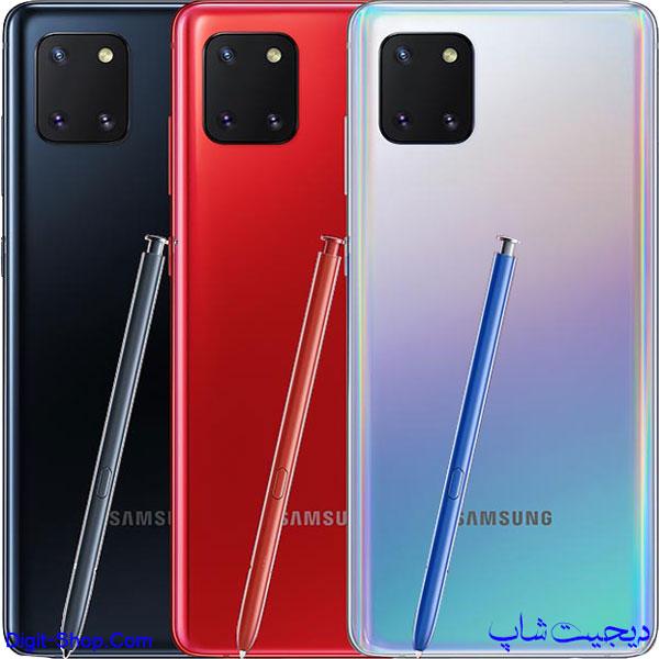 مشخصات قیمت خرید سامسونگ گلکسی نوت 10 لایت - Samsung Galaxy Note 10 Lite - دیجیت شاپ فروشگاه