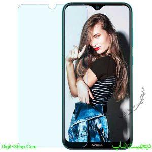قیمت محافظ صفحه نمایش گلس نوکیا 2.3 , Nokia 2.3 | دیجیت شاپ
