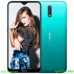 نوکیا 2.3 , Nokia 2.3