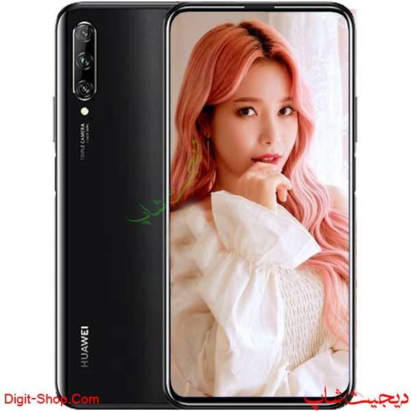 مشخصات قیمت گوشی هواوی پی اسمارت پرو 2019 - Huawei P smart Pro 2019 - دیجیت شاپ