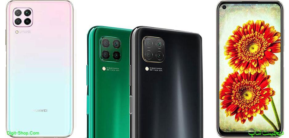 مشخصات هواوی نوا ۶ اس ایی (Huawei nova 6 SE) همانند آیفون ۱۱
