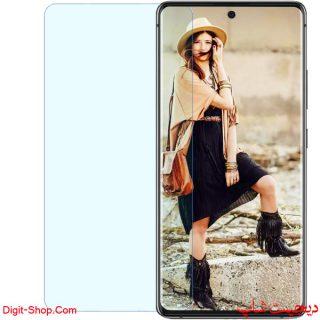 قیمت محافظ صفحه نمایش گلس سامسونگ S10 گلکسی اس 10 لایت , Samsung Galaxy S10 Lite | دیجیت شاپ