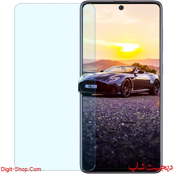 محافظ صفحه نمایش گلس سامسونگ A71 گلکسی ای 71 , Samsung Galaxy A71   دیجیت شاپ