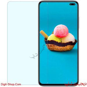 قیمت خرید گلس محافظ صفحه نمایش شیائومی ردمی کی 30 (5G) - Xiaomi Redmi K30 5G - دیجیت شاپ