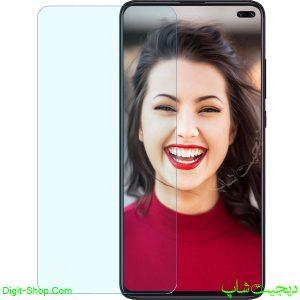 قیمت خرید گلس محافظ صفحه نمایش شیائومی ردمی کی 30 - Xiaomi Redmi K30 - فروشگاه دیجیت شاپ