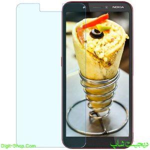 قیمت خرید گلس محافظ صفحه نمایش نوکیا سی 1 - Nokia C1 - دیجیت شاپ