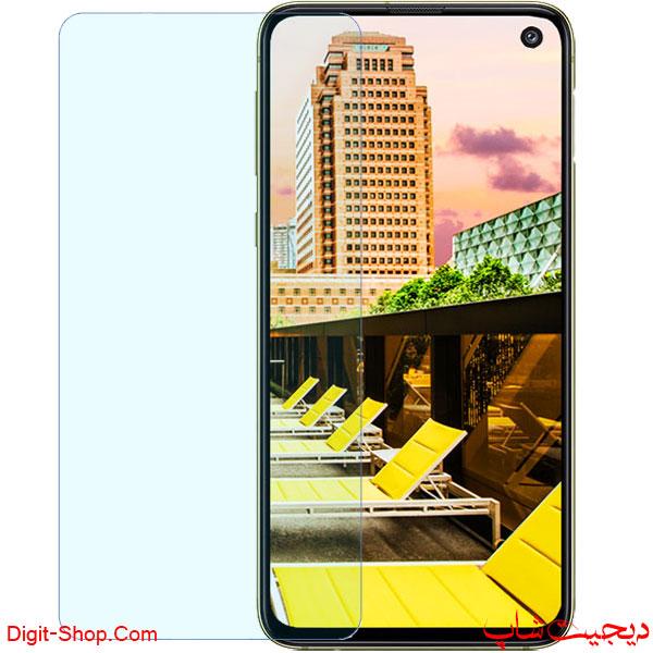 محافظ صفحه نمایش گلس سامسونگ S10e گلکسی اس 10 ایی , Samsung Galaxy S10e | دیجیت شاپ