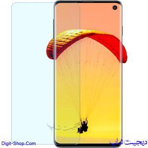 محافظ صفحه نمایش گلس سامسونگ S10 گلکسی اس 10 , Samsung Galaxy S10 | دیجیت شاپ