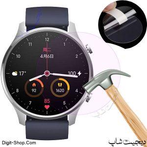 قیمت خرید گلس محافظ صفحه نمایش شیائومی واچ کالر - Xiaomi Watch Color - دیجیت شاپ