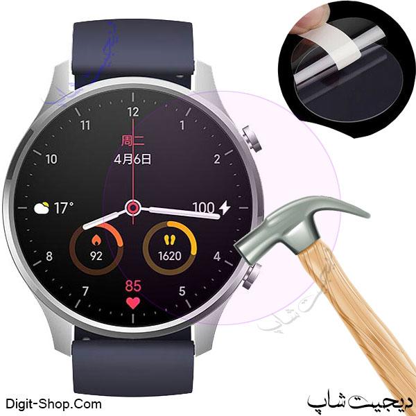 قیمت محافظ صفحه نمایش گلس شیائومی واچ کالر , Xiaomi Watch Color | دیجیت شاپ