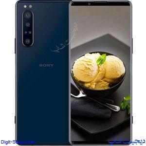 مشخصات قیمت خرید سونی اکسپریا 5 پلاس - Sony Xperia 5 Plus - دیجیت شاپ