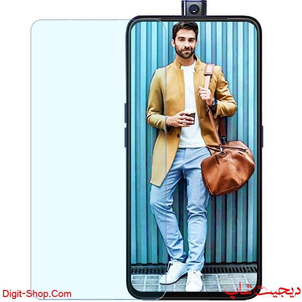 قیمت محافظ صفحه نمایش گلس اوپو F11 اف 11 پرو , Oppo F11 Pro