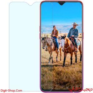 قیمت خرید گلس محافظ صفحه نمایش اوپو اف 9 - Oppo F9 - دیجیت شاپ