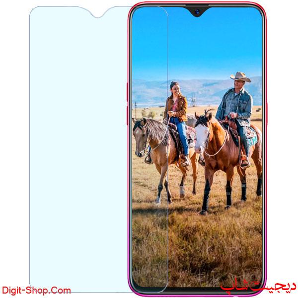 قیمت محافظ صفحه نمایش گلس اوپو F9 اف 9 , Oppo F9   دیجیت شاپ