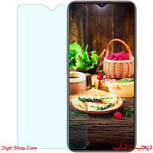 قیمت خرید گلس محافظ صفحه نمایش اوپو ای 5 2020 - Oppo A5 2020 - دیجیت شاپ