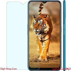 قیمت خرید گلس محافظ صفحه نمایش اوپو ای 9 2020 - Oppo A9 2020 - دیجیت شاپ