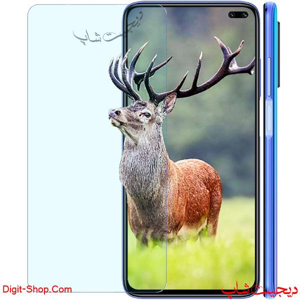 قیمت محافظ صفحه نمایش گلس شیائومی X2 پوکو ایکس 2 , Xiaomi Poco X2 | دیجیت شاپ