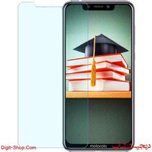 قیمت خرید گلس محافظ صفحه نمایش موتورولا پی 30 - Motorola P30 - دیجیت شاپ