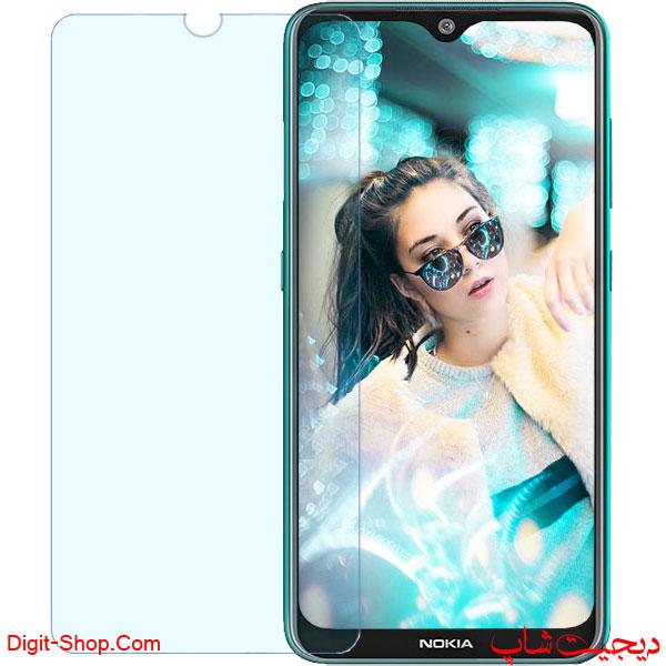 قیمت خرید گلس محافظ صفحه نمایش نوکیا 7.2 - Nokia 7.2 - دیجیت شاپ