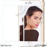 محافظ صفحه نمایش گلس اپل آیفون 7 - Apple iPhone 7