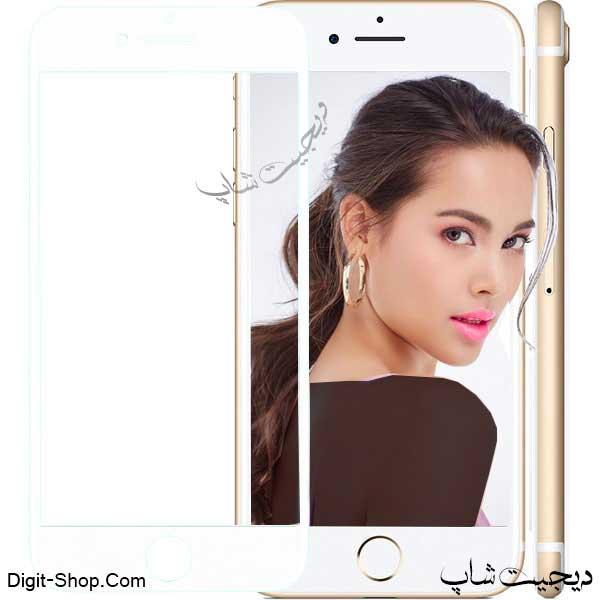محافظ صفحه نمایش گلس اپل آیفون 7 - Apple iPhone 7 | دیجیت شاپ