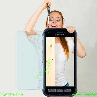 قیمت محافظ صفحه نمایش گلس سامسونگ گلکسی ایکس کاور فیلد پرو , Samsung Galaxy Xcover FieldPro | دیجیت شاپ