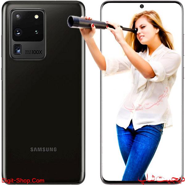 مشخصات قیمت خرید سامسونگ گلکسی اس 20 اولترا 5 جی - Samsung Galaxy S20 Ultra 5G - فروشگاه دیجیت شاپ