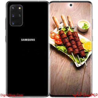 مشخصات قیمت خرید سامسونگ گلکسی اس 20 پلاس 5 جی - Samsung Galaxy S20+ 5G - دیجیت شاپ - فروشگاه