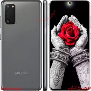 مشخصات قیمت خرید سامسونگ گلکسی اس 20 (5 جی) - Samsung Galaxy S20 5G - دیجیت شاپ فروشگاه