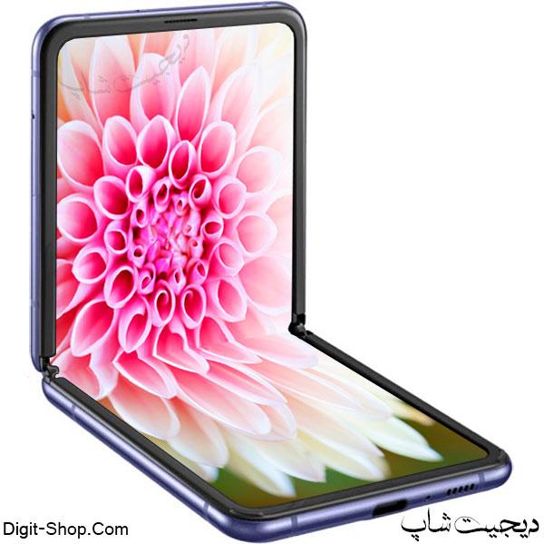 مشخصات قیمت خرید سامسونگ گلکسی زد فلیپ - Samsung Galaxy Z Flip - دیجیت شاپ فروشگاه