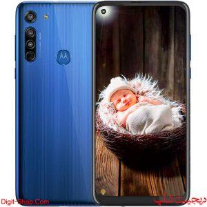 مشخصات قیمت خرید - موتورولا موتو جی 8 - Motorola Moto G8 - دیجیت شاپ