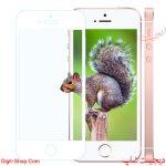 گلس محافظ صفحه نمایش اپل آیفون اس ایی - Apple iPhone SE