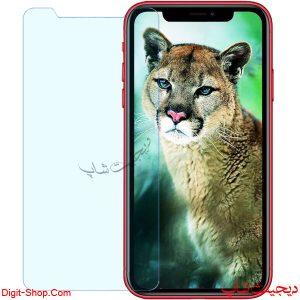 گلس محافظ صفحه نمایش اپل آیفون 11 - Apple iPhone 11 - دیجیت شاپ
