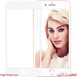 گلس محافظ صفحه نمایش اپل آیفون 8 پلاس - Apple iPhone 8 Plus - دیجیت شاپ