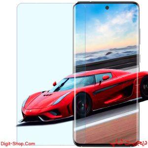 گلس محافظ صفحه نمایش سامسونگ گلکسی اس 20 اولترا 5 جی - Samsung Galaxy S20 Ultra 5G - دیجیت شاپ