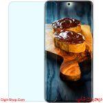 محافظ صفحه نمایش گلس سامسونگ S20 گلکسی اس 20 , Samsung Galaxy S20 5G