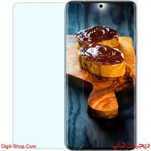 گلس محافظ صفحه نمایش سامسونگ گلکسی اس 20 (5 جی) - Samsung Galaxy S20 5G - دیجیت شاپ