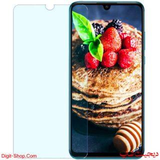 قیمت خرید گلس محافظ صفحه نمایش هواوی پی 30 لایت 2020 - Huawei P30 lite 2020 - دیجیت شاپ