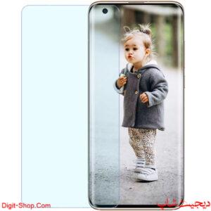 قیمت محافظ صفحه نمایش گلس شیائومی Mi 10 می 10 پرو 5 جی , Xiaomi Mi 10 Pro 5G | دیجیت شاپ