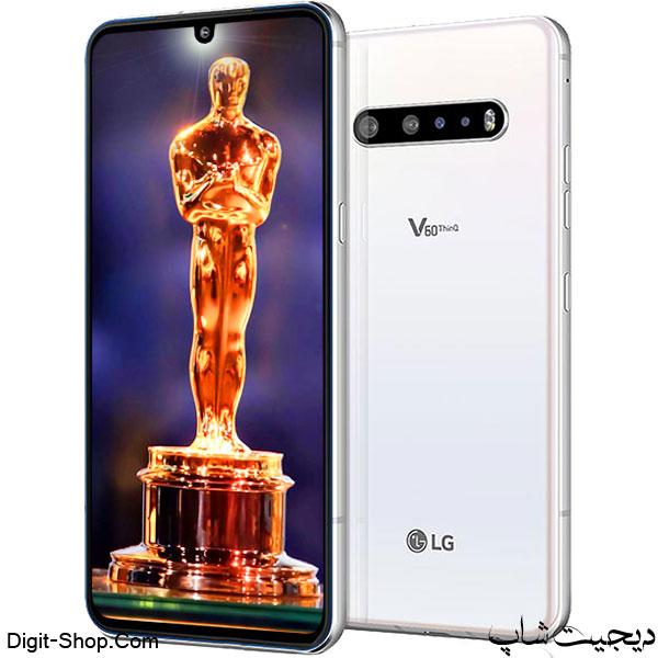مشخصات قیمت خرید - ال جی وی 60 تینک 5 جی - LG V60 ThinQ 5G - دیجیت شاپ