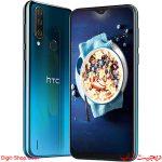 - اچ تی سی وایلد فایر آر 70 - HTC Wildfire R70