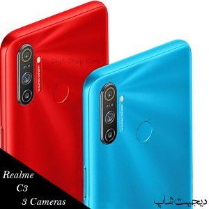 مشخصات قیمت گوشی ریلمی C3 سی 3 (3 دوربین) , Realme C3 3 Cameras | دیجیت شاپ