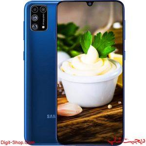 مشخصات قیمت خرید سامسونگ گلکسی اس 31 - Samsung Galaxy M31 - دیجیت شاپ