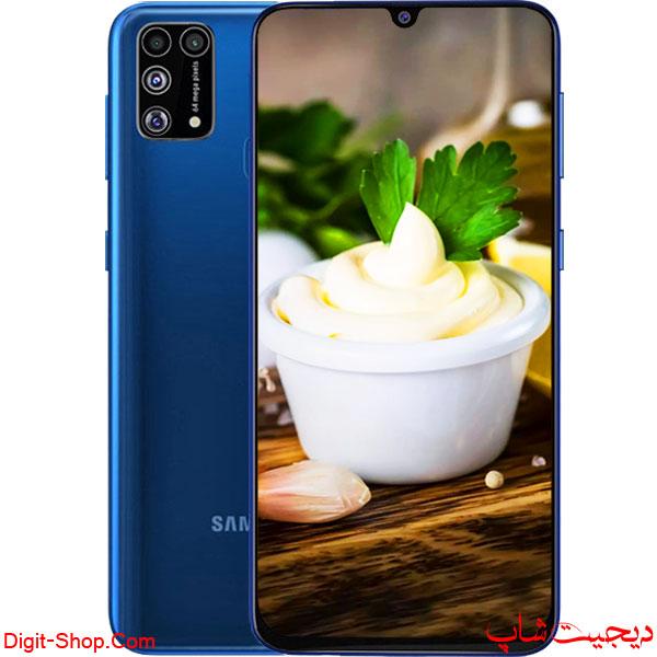 مشخصات قیمت گوشی سامسونگ M31 گلکسی ام 31 , Samsung Galaxy M31   دیجیت شاپ