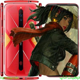 مشخصات قیمت گوشی زد تی ای نوبیا رد مجیک 5 جی - ZTE nubia Red Magic 5G - دیجیت شاپ