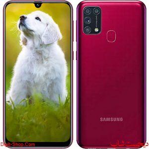 مشخصات قیمت گوشی سامسونگ M31 گلکسی ام 31 , Samsung Galaxy M31 | دیجیت شاپ